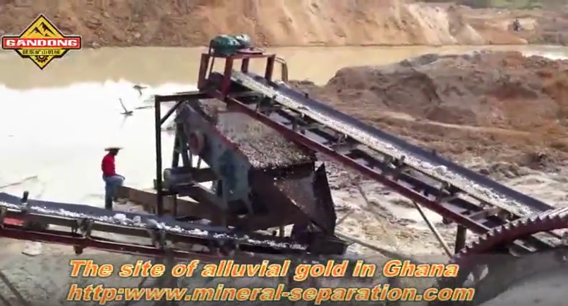 The mining site of alluvial gold in Ghana