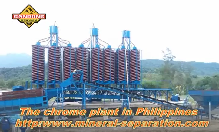 The chrome ore mining plant in Philippines